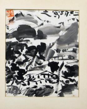 Untitled (landscape with Japanese calligraphy)