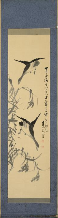 Untitled (two birds in flight, bamboo branches)