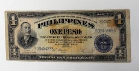 Currency: 1 Peso note