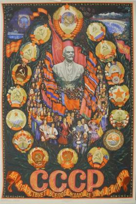 Da Zdrastvuet Vsepobezhdayuschee Znamya Leninisma (Long Live the All Winning Banner of Lenninism) Poster