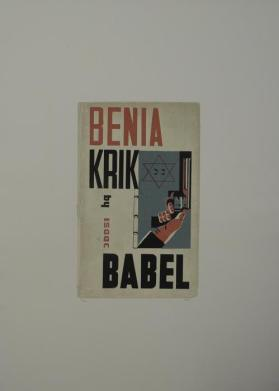 Benia Krik from the portfolio In Our Time: Covers for a Small Library After the Life for the Most Part