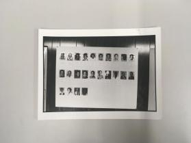 The portraits of the 24 missing children at the Task Force Headquarters, Atlanta, Georgia