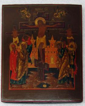 Icon of the Crucifixion