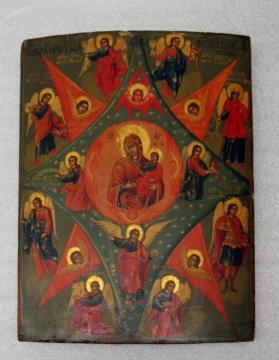 Icon of Our Lady of the Burning Bush Surrounded by Sixteen Angels