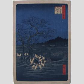 Gathering of Foxes by Night at Oji